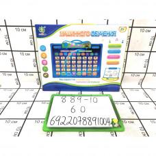Интерактивная доска для обучения 60 шт в кор. 889-10