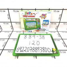 Интерактивная доска для обучения с фломастерами 120 шт в кор. 889-38