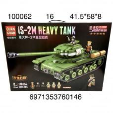 100062 Конструктор Танк 1068 дет., 16 шт. в кор.