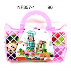 NF357-1 Набор овощей в корзинке 96 шт в кор.