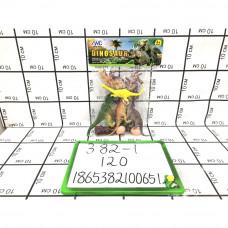 Динозавры в пакете, 120 шт в кор. 382-1