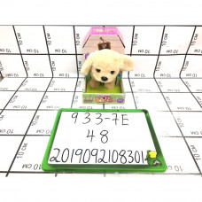 Мягкая игрушка Щенок 48 шт в кор. 933-7E
