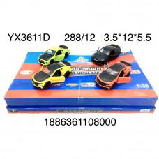 YX3611D Машинки (металл) 12 шт. в блоке, 288 шт. в кор.