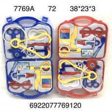 7769A Набор доктора, 72 шт. в кор.