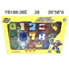 YB188-38E Цифры-Трансформеры набор, 28 шт. в кор.