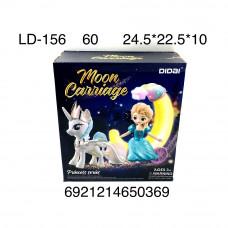 Игрушка Лунная карета с принцессой (свет), 60 шт. в кор. LD-156
