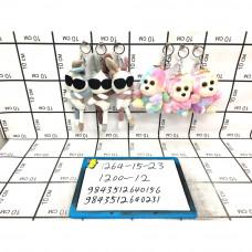 Мягкие игрушки Брелок 12 шт. в блоке, 1200 шт. в кор. 1264-15-23