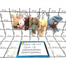 Мягкие игрушки Брелок 12 шт. в блоке, 1200 шт. в кор. 1264-48-44