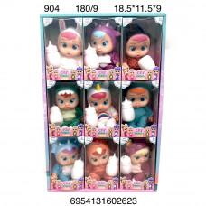 904 Пупс Cry babies 9 шт. в блоке, 180 шт. в кор.