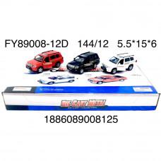FY89008-12D Модельки (металл) 12 шт. в блоке,12 блока. в кор.