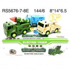 RS5676-7-8E Военная техника 6 шт. в блоке,24 блоке. в кор.