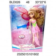 BLD026 Кукла Фея с крыльями, 48 шт. в кор.