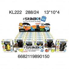 СтикБоты Животные 24 шт. в блоке, 288 шт. в кор. KL222