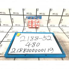 Кубик-Рубик, 480 шт. в кор. 2188-52