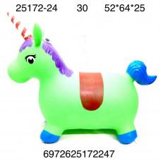 25172-24 Прыгун животное 30 шт в кор.