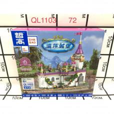 QL1103 Конструктор для девочек Замок 273 дет., 72 шт. в кор.
