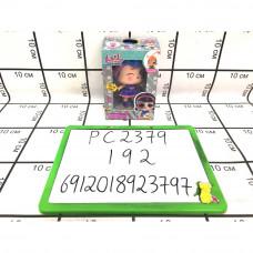 Кукла в шаре 192 шт в кор. PC2379