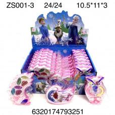 ZS001-3 Косметика Холод 24 шт. в блоке, 24 шт. в кор.
