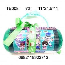 TB008 Кукла в шаре Капсула Arcade heroe, 72 шт. в кор.