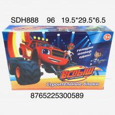 SDH888 Конструктор Строительные блоки Вездеход, 96 шт. в кор.