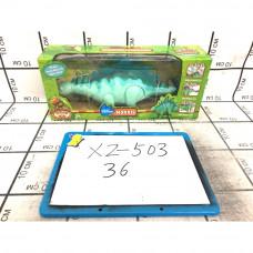 Динозавр (свет, звук), 36 шт. в кор. XZ-503