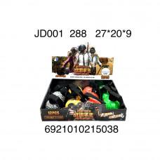 JD001 Пульки Граната 12 шт. в блоке,12 блоке. в кор.