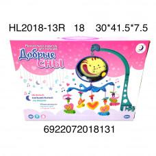 Музыкальная карусель для малышей, 18 шт. в кор. HL2018-13R