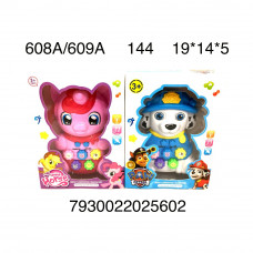 Музыкальная игрушка, 144 шт. в кор. 608A/609A