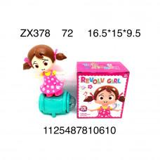 Музыкальная игрушка Девочка (вращается), 72 шт. в кор. ZX378