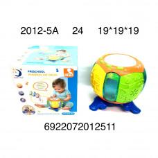 Музыкальная игрушка для малышей 18+, 24 шт. в кор. 2012-5A