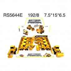 RS5644E Грузовая техника 8 шт в блоке, 192 шт в кор.