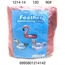 1214-14 Надувной круг фламинго 90см, 120 шт в кор.