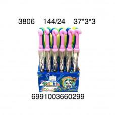 3806 Мыльные пузыри 24 шт. в блоке, 144 шт. в кор.
