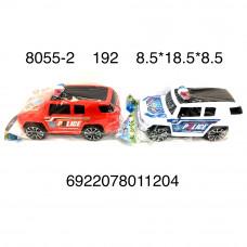 8055-2 Машинка Полиция в пакете, 192 шт. в кор.