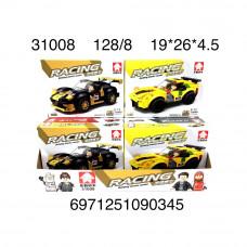 31008 Конструктор машинка гоночная 8 шт. в блоке, 128 шт. в кор.
