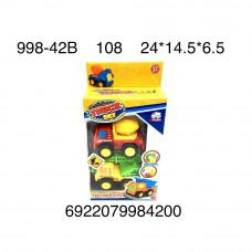 998-42B Машинки строительные 2 шт. в наборе, 108 шт. в кор.