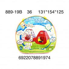 889-19B Детская палатка, 36 шт. в кор.