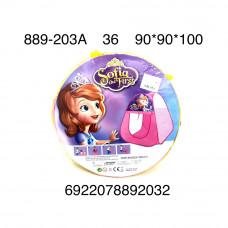 889-203A Детская палатка София, 36 шт. в кор.
