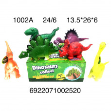 1002A Динозавры 6 шт в блоке, 24 шт в кор.