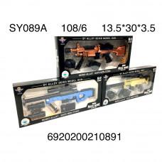 SY089A Автомат с пульками 6 шт в блоке, 108 шт в кор.