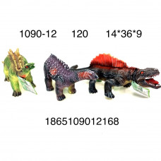 1090-12 Динозавры в ассортименте, 120 шт. в кор.