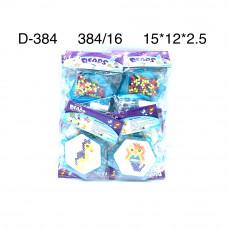 D-384 Мозаика 16 шт. в блоке, 384 шт. в кор.