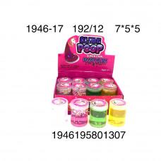 1946-17 Слайм Poop 12 шт. в блоке, 192 шт. в кор.