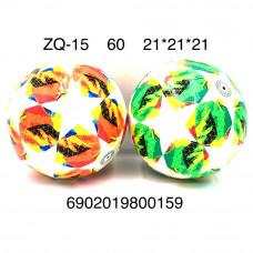 ZQ-15 Мяч гандбол, 60 шт. в кор.