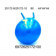 25172-9/25172-10 Мяч Прыгун с рожками, 80 шт. в кор.