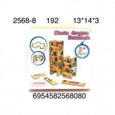 2568-8 Домино Драгон (дерево), 192 шт. в кор.