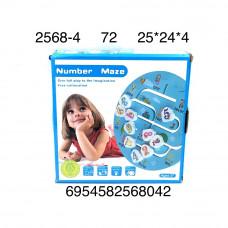 2568-4 Логика-игрушка Лабиринт счёт (дерево), 72 шт. в кор.