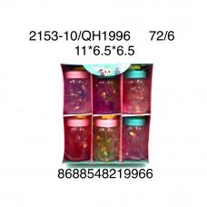 2153-10/QH1996 Лизун 6 шт. в блоке, 72 шт. в кор.