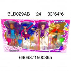 BLD029AB Куклы Феи с крыльями 4 шт. в наборе, 24 шт. в кор.
