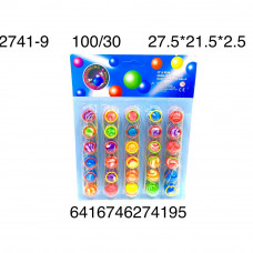 2741-9 Мяч-прыгун 30 шт. на блистере, 100 шт. в кор.